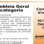 assembleia-geral-005-2016-25-10-2016-greve