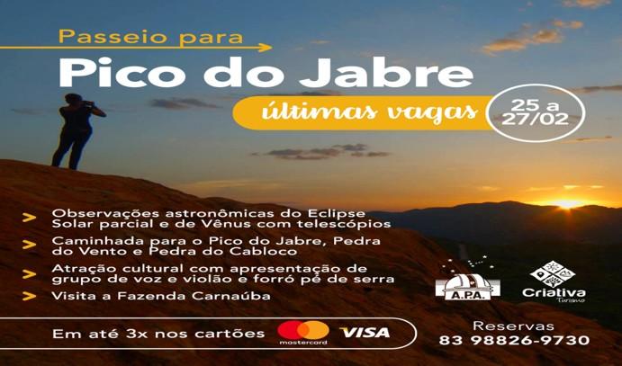 Pico do Jabre site